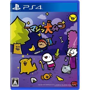 イントラゲームズ マジッ犬64 【PS4ゲームソフト】|y-sofmap|02