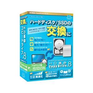 アーク情報システム ARK Information HD革命/CopyDrive_Ver.8_アカデミック版