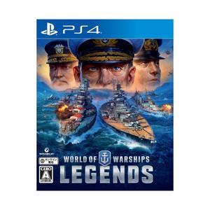 Wargaming.net World of Warships:Legends (ワールドオブウォーシップス: レジェンズ) 【PS4ゲームソフト】|y-sofmap
