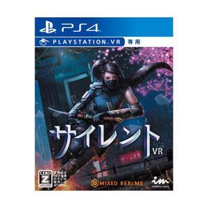 【10/17発売予定】 3goo サイレントVR 【PS4ゲームソフト(VR専用】|y-sofmap