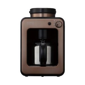 SIROCA 全自動コーヒーメーカー 「siroca crossline」(4杯分) SC-A131CB カッパーブラウン [振込不可] y-sofmap