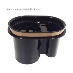 SIROCA 全自動コーヒーメーカー SC-A121/A131CB専用ミル付きバスケット カッパーブ...