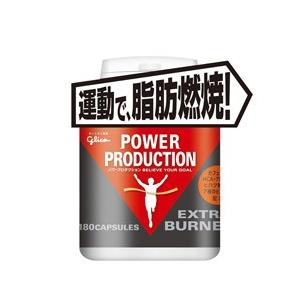 有酸素系のトレーニングをされる方、ウェイトダウンしたい方などに最適な燃焼系サプリメント。