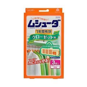 ●防虫成分が1年間安定した効果を発揮し、大切な衣類を虫から守ります。