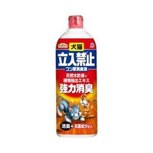 犬・猫がナワバリを示すために付けたフン尿臭を強力に消臭します。  ※増量キャンペーンやパッケージリニ...