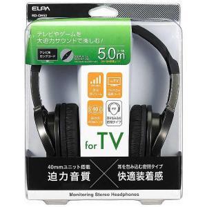 TV用ヘッドホン RDOH50 3m+2m