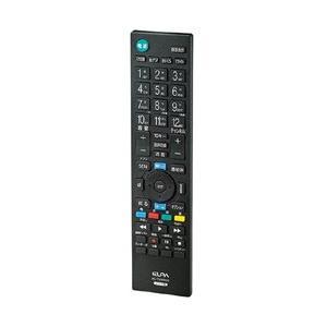 面倒なメーカー設定不要!急なテレビリモコンの故障も互換リモコンで安心