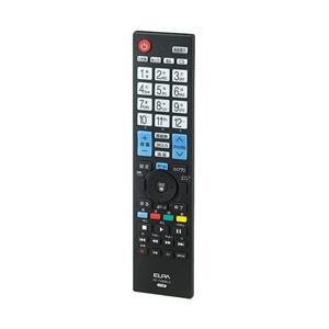ELPA テレビ用リモコン LG用 RC-TV009LG