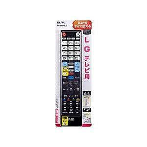 ELPA テレビリモコン LG用 RC-TV019LG RCTV019LG