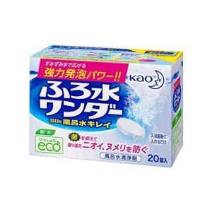 清浄成分配合。入浴後に錠剤を一錠入れるだけで浴槽内の清潔をキープし、沸かし直し時に気になるヌメリとニ...