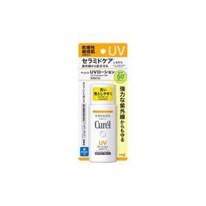 紫外線による肌ダメージ(乾燥、赤み・ほてり)まで防ぐ。顔からだ用UVローション●SPF50+・PA+...
