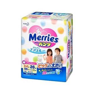 花王 【Merries(メリーズ)】パンツ さらさらエアスルー ビッグより大きいサイズ 26枚