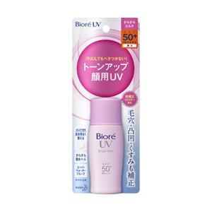 毛穴・くすみもカバーする美肌UVミルク。汗・水に強い!化粧下地にも。SPF50+/PA++++