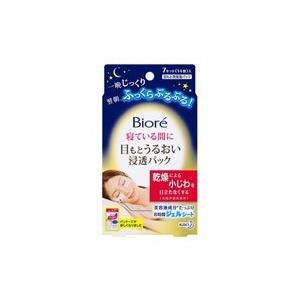 花王 【Biore(ビオレ)】 寝ている間に ...の関連商品2