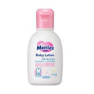 花王 【Merries(メリーズ)】ベビーローション ボトル120ml