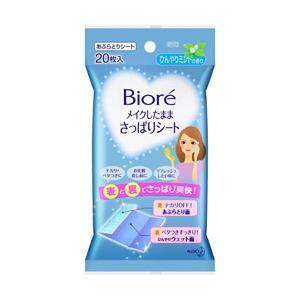 花王 【Biore(ビオレ)】 メイクしたまま...の関連商品1