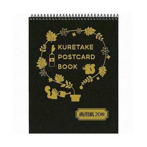 呉竹 Kuretake 大きく描けるポストカードブック 画用紙20枚 KG204-850|y-sofmap