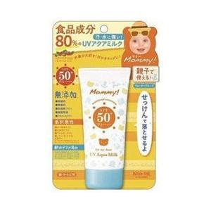 伊勢半 マミー UVアクアミルク 900の関連商品6