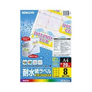 コクヨ LBPWP6908 (カラーレーザー&a...の商品画像