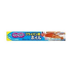 旭化成 【業務用】 クックパー フライパン用ホイル 25cm×3m <XAL8402> [振込不可]