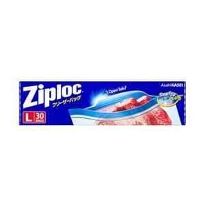 旭化成 【Ziploc(ジップロック)】フリーザーバッグ L 30枚入
