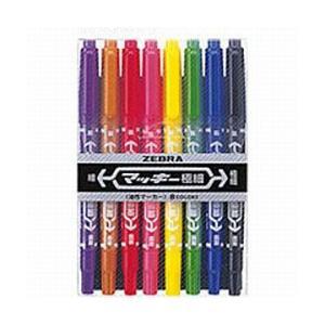 マッキー極細 8色セット、インク色:紫、茶、赤、ピンク、黄、緑、青、黒