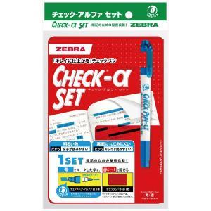 ゼブラ チェックペンアルファセット青/赤 PSEWYT20BLR y-sofmap