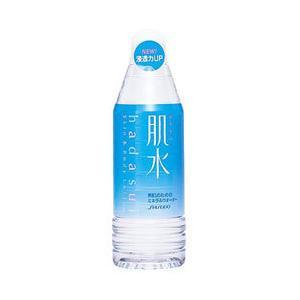 エフティ資生堂 肌水(ボトル) 400ml y-sofmap