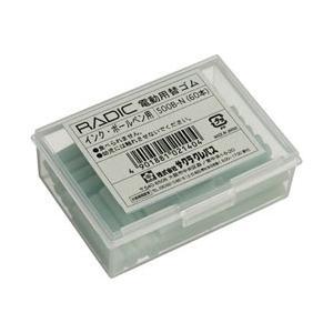 サクラクレパス [電動消しゴム] ラビット 電動用替ゴム インク・ボールペン用 1箱60本入り 500B-N y-sofmap