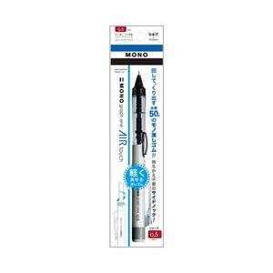 トンボ鉛筆 [シャープペン] 「MONO one」消しゴム搭載シャープペンシル モノグラフワン エアタッチ ホワイト (芯径:0.5mm) DCD-121E|y-sofmap