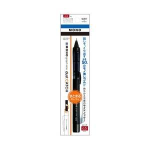 トンボ鉛筆 [シャープペン] 「MONO one」消しゴム搭載シャープペンシル モノグラフワン ダストキャッチ ブラック (芯径:0.5mm) DCD-121F|y-sofmap