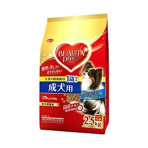 日本ペットフード ビューティープロドッグ成犬用1歳から2.5kg