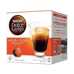 ネスレ日本 LNG16001 ドルチェグスト専...の関連商品4