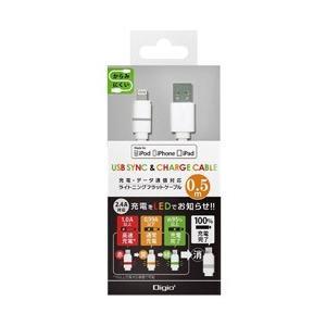 ナカバヤシ iPad/iPad mini/iPhone/iPod対応 Lightning⇔USBケーブル 充電・転送 2.4A (0.5m・ホワイト) MFi認証 LNC-FL05W (LNCFL05W) [振込不可]|y-sofmap