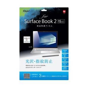 ナカバヤシ SurfaceBook2(15インチ)用液晶保護フィルム 光沢指紋防止 TBFSFB18...