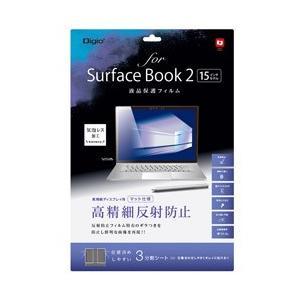ナカバヤシ SurfaceBook2(15インチ)用液晶保護フィルム 高精細反射防止