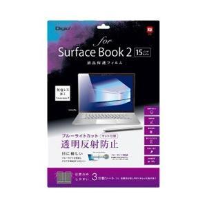 ナカバヤシ TBFSFB18FLGCBC SurfaceBook2(15インチ)保護フィルム ブルー...