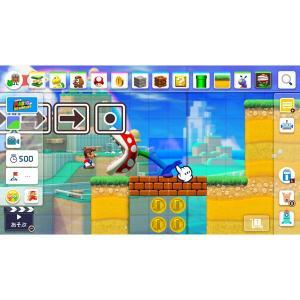 任天堂 スーパーマリオメーカー 2 はじめてのオンラインセット 【Switchゲームソフト】|y-sofmap|04