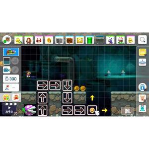 任天堂 スーパーマリオメーカー 2 はじめてのオンラインセット 【Switchゲームソフト】|y-sofmap|06