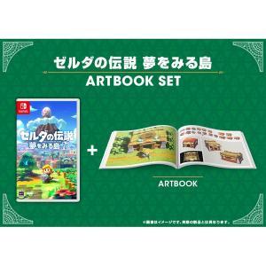 Nintendo Switchソフト『ゼルダの伝説 夢をみる島』にゲームのイラスト・設定画を多数盛り...