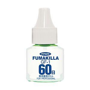 フマキラー フマキラー GF-1薬剤ボトル60日
