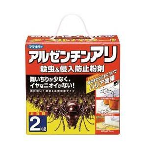 フマキラー アルゼンチンアリ殺虫粉剤 2kg|y-sofmap