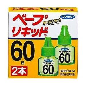 【お取り寄せ】フマキラー ベープリキッド 60日 無香料 2本入