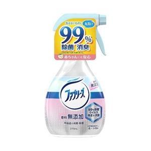【消臭剤】香料無添加ファブリーズ 370ml