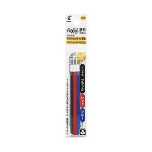 パイロット [ボールペン替芯] フリクションボール多色/スリム用替芯 (ボール径:0.38mm) 黒赤青3色セット LFBTRF30UF-3C|y-sofmap