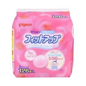 ピジョン ピジョン 母乳パッド フィットアップ...の関連商品8