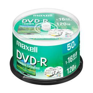 日立マクセル 録画用DVD-R 1〜16倍速 ...の関連商品2
