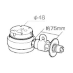 パナソニック 食器洗い乾燥機用 分岐栓 CB-SSH8 (CBSSH8)