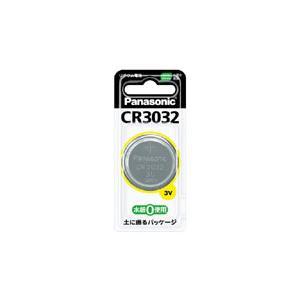 パナソニック CR3032 (コイン形リチウム電池)