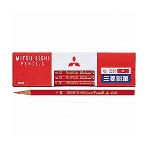 三菱えんぴつ [朱・藍 鉛筆] 朱通し K2351の関連商品4